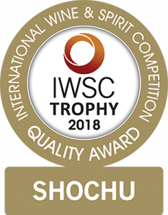 Shochu Trophy 2018