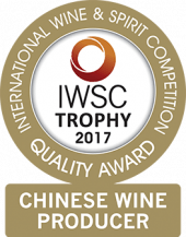 The Jing Song Trophy For Best Chinese Wine Producer 2017