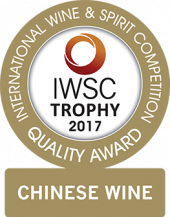 Chinese Wine Trophy 2017