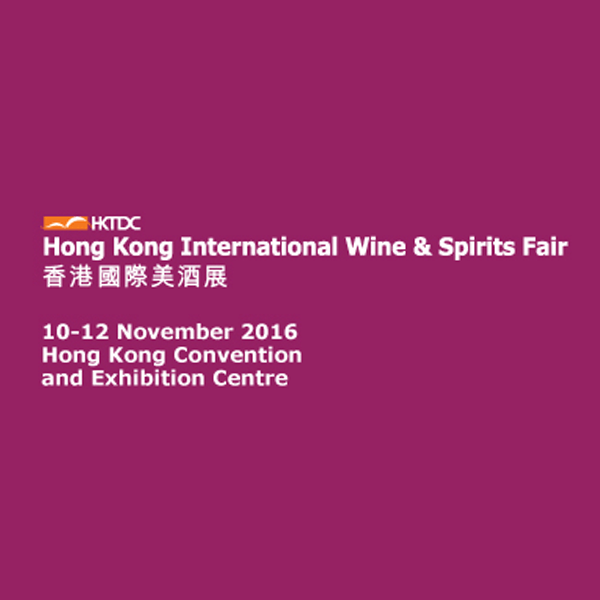 Hong Kong International Wine and Spirits Fair